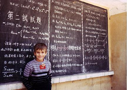 matematika cina juara olimpiade